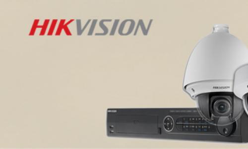 Hikvision apsaugos sistemoms perkant mūsų salonuose taikoma 10% nuolaida