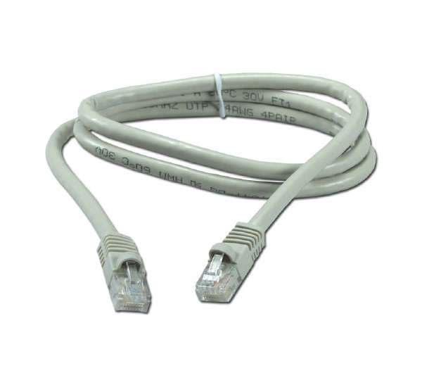 Ekranuotas FTP kabelis CAT5e (5 metrai)